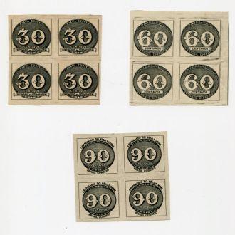 БРАЗИЛИЯ 1943