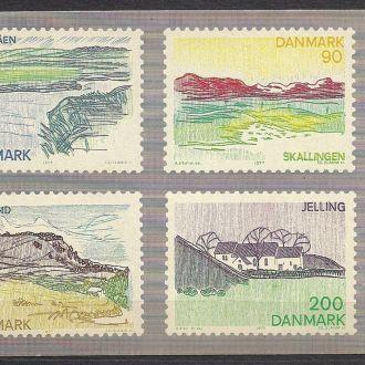 Австрия**,1977г., география, почтовая открытка
