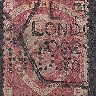 Великобритания,1870г., стандартный выпуск