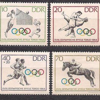 ГДР**,1964г.,спорт,18-е Олимпийские игры