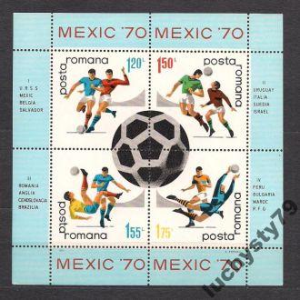 Румыния**,1970г. Спорт, футбол