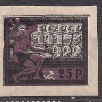 РСФСР**,1922г.,в помощь населению