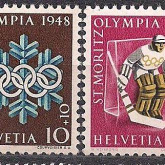 Швейцария**,1948г.,13-е Олимпийские игры