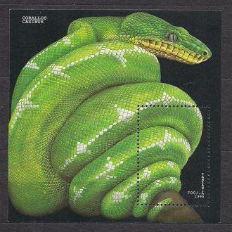 Танзания**,1996, фауна