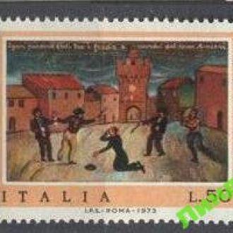 Италия 1973 криминал живопись ** о