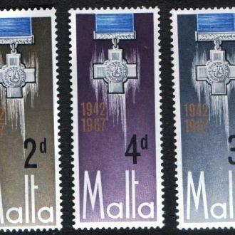 Мальта (1967) Награда Крест Георгия