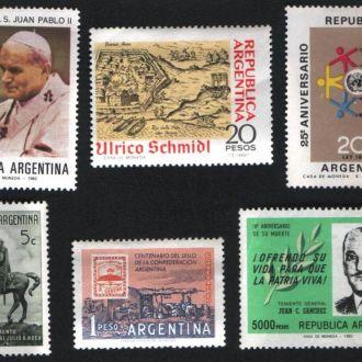 Аргентина. Старые марки