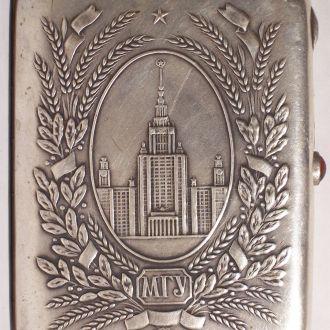 Портсигар, МГУ, мельхиор, СССР, 1950-ые