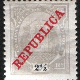 Мозамбик, Компания (1911) Герб, надпечатка