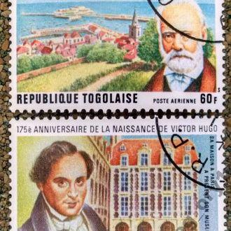 марки Тоголезе личности с 1 гривны