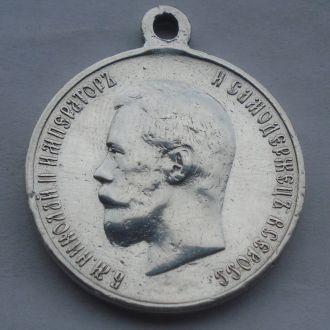 1896 г - коронация Николая II,серебро,Царская