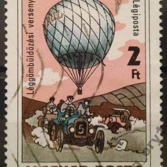 марки Венгрия воздушный шар ретромобиль самолет