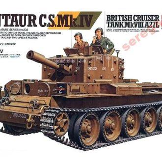 1:35(TAMIYA#35232)British Tank Centaur  Mk.IV,A27L