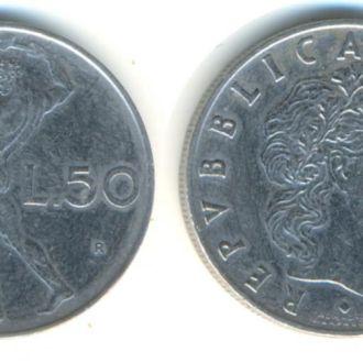 Италия 50 лир 1955