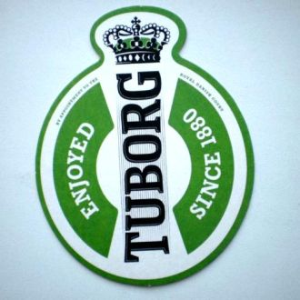 Бирдекель  TUBORG