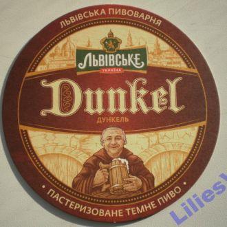 Бирдекель Львовское DUNKEL