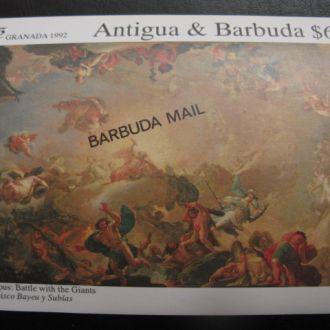 АНТИГУА И БАРБУДА 1992 ЖИВОПИСЬ ИСКУССТВО