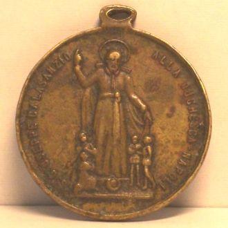 Орден Пиаров, св. Джузеппе, Ватикан 1850ые