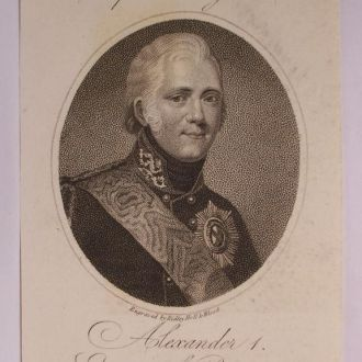 император Александр I, литография, 1807 год