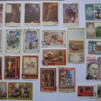 СССР 1979 - 1989 почтовые марки Живопись 25 шт.