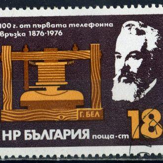 Болгария. Телефон (серия) 1976 г.