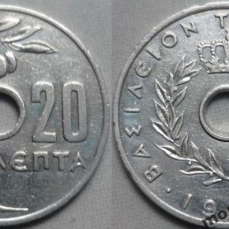 Греция 20 лепта 1954, 66 флора
