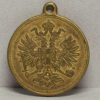 Освящение знамени, Австрия, 1889 год