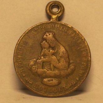 Почаевская икона, Львов, Галиция, Украина, 1890ые
