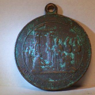 Медальйон, папа Лев XIII, Ватикан, 1900г.