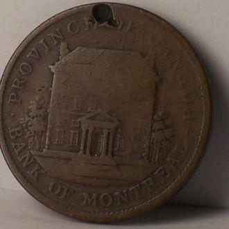 Пенни, токен, Монреаль, Канада 1842 г.