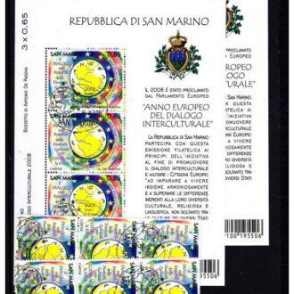 Сан-Марино Карта