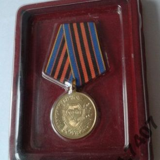 Медаль Захиснику Вітчизни