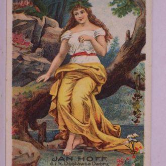 Пиво детское, реклама, Галиция, Польша 1890е