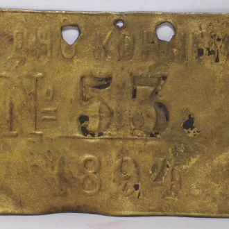 Извозчик, лицензия патент, Одесса, Россия 1894 г.
