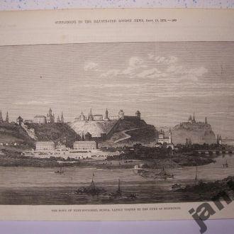 Нижний Новгород, вид города, кремль, Россия 1875г.