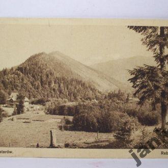 Татаров, Ребровач, Гуцульщина, Польша,Украина 1930
