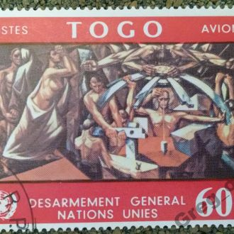 марки Тоголезе искуство ООН