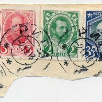 РОССИЯ 1913 РОМАНОВЫ  РИГА ШТЕМПЕЛЬ ЧЕТКИЙ