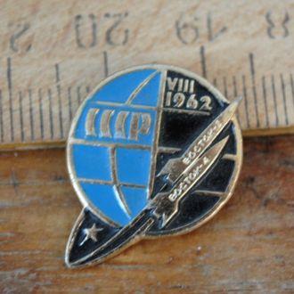 Супутник Восток СРСР космос 1962