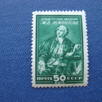 Марки СССР 1949  **