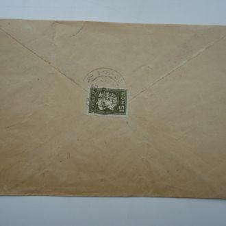 письмо 1931 г в америку