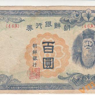 КОРЕЯ  100 иен = 100 вон 1946 год