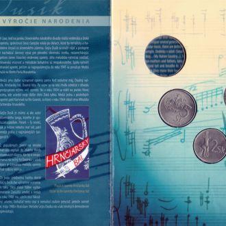 Словаччина Набір монет + жетон мон. двору  2007р.