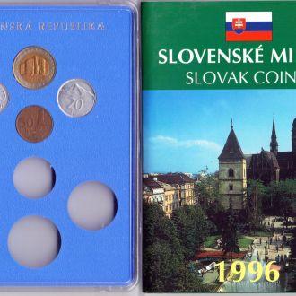 Словаччина Набір монет + жетон мон. двору  1996р.
