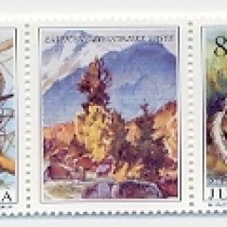 ЮГОСЛАВИЯ 1992 ЗАЯЦ БАРСУК ФАУНА