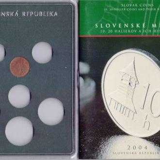 Словаччина Набір монет  2004р.