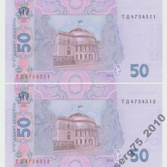 50 грн 2014 года С.И.Кубив серия ТД - UNC на выбор