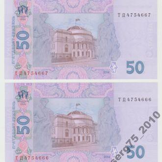 50 грн 2014 года С.И.Кубив UNC на выбор