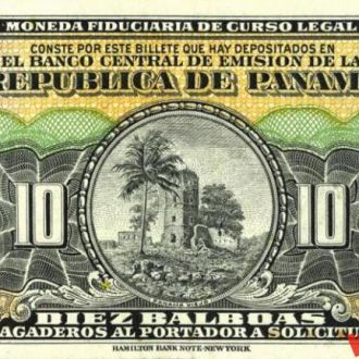 Панама 10 балбоа 1941 год. КОПИЯ