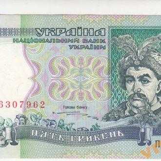 5 гривен 1997 год Ющенко серия ПУ